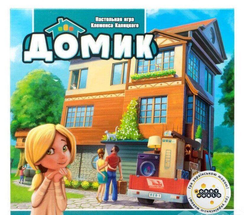 Настольная игра Домик (Хатинка укр.м.) HobbyWorld