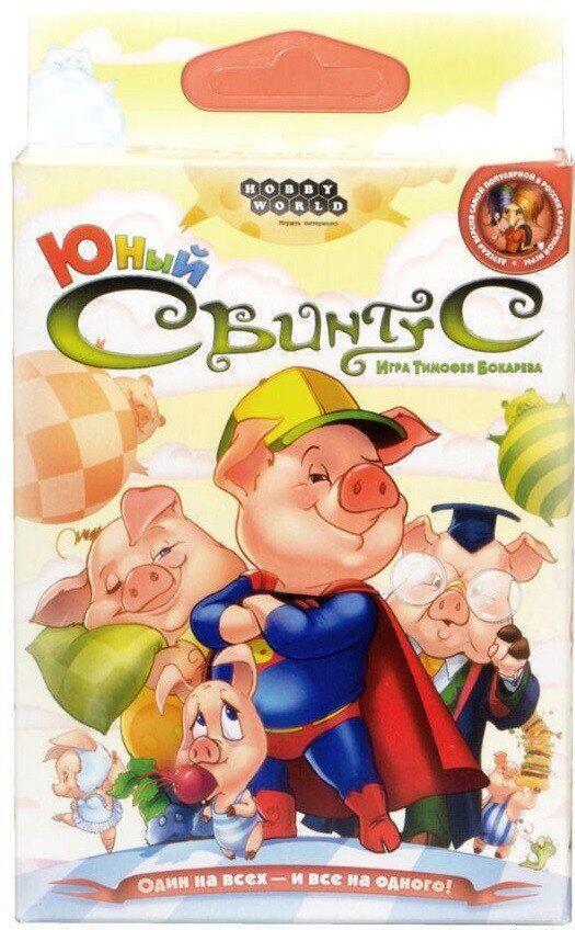Настольная игра Юный Свинтус Hobby World