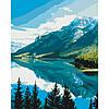 Картины по номерам - Горная красота (КНО2266)