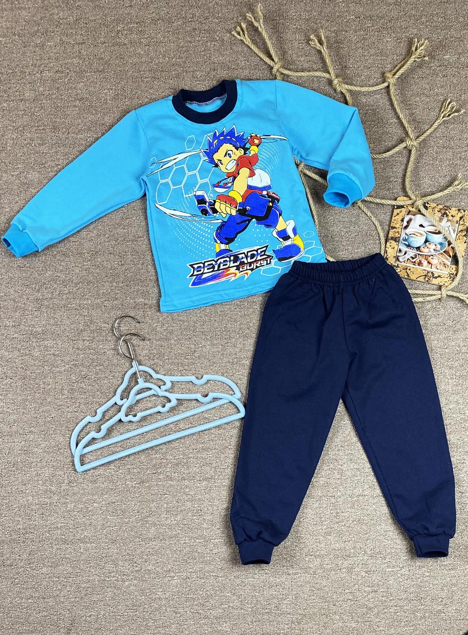 Пижама для мальчиков начёс Beyblade