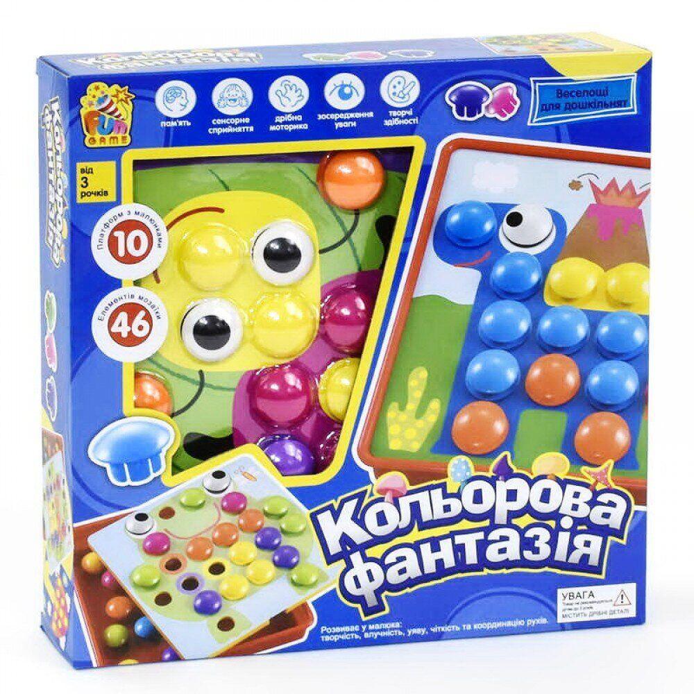 Мозаика Fun Game Цветная фантазия (7033)