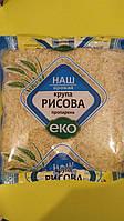 Рис пропаренный Наш урожай 0.8 кг
