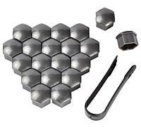 Защитные Колпачки (накладки, крышки) на колесные болты 17мм (20шт + съемник в подарок). Серые