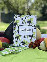 Кукбук кулінарна книга для рецептів Ожина