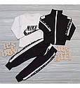 Детский спортивный костюм тройка в стиле Найк на рост 80-116 см, фото 2
