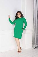 Красивое приталенное платье с карманами по бокам,длинный рукав