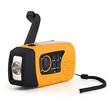FM-радіо, Ліхтарик зарядний пристрій з механічною підзарядкою і сонячних батареях