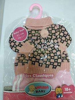 Зимняя одежда для куклы Baby Doll 42см warm baby