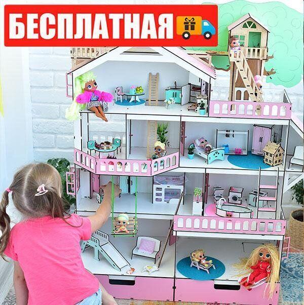 """Большой набор """"Дом Приключений розовый для LOL"""" кукольный домик NestWood с мебелью и аксессуарами"""