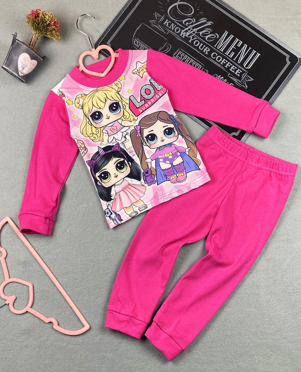 Детская пижама Лол