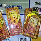 Полынное масло Гуаша Греющие массажное масло, фото 2