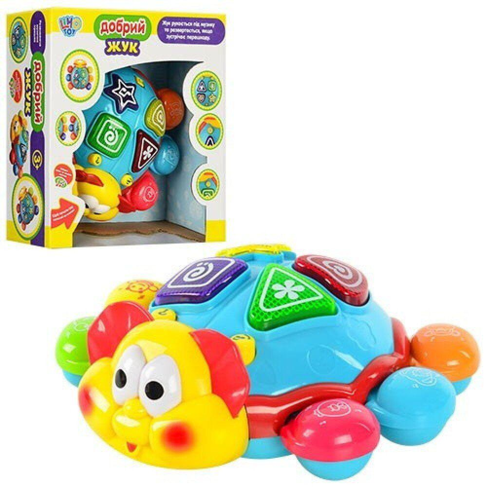 Развивающая игрушка Добрый жук Limo Toy