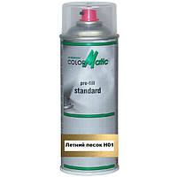 Аэрозольная краска металлик Летний песок H01 Mobihel