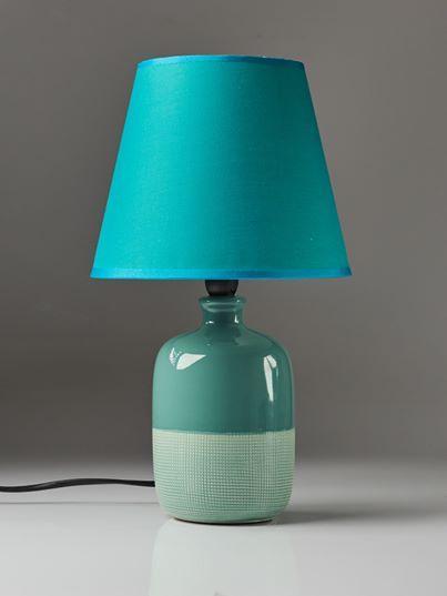 Лампа настольная 34,5 см. л15
