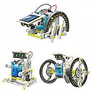 Детский Технический Конструктор Solar Robot 13 в 1 на солнечной батарее (CuteSunlight 2115), фото 3