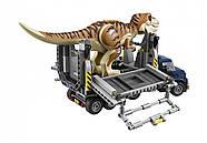 "Конструктор Bela 10927 ""Транспорт для перевозки Тираннозавра"" 638 дет. (аналог Lego Jurassic World 75933), фото 2"