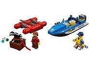 """Конструктор Bela 10861 (Аналог Lego City 60176) """"Погоня по горной реке"""" 138 деталей, фото 6"""