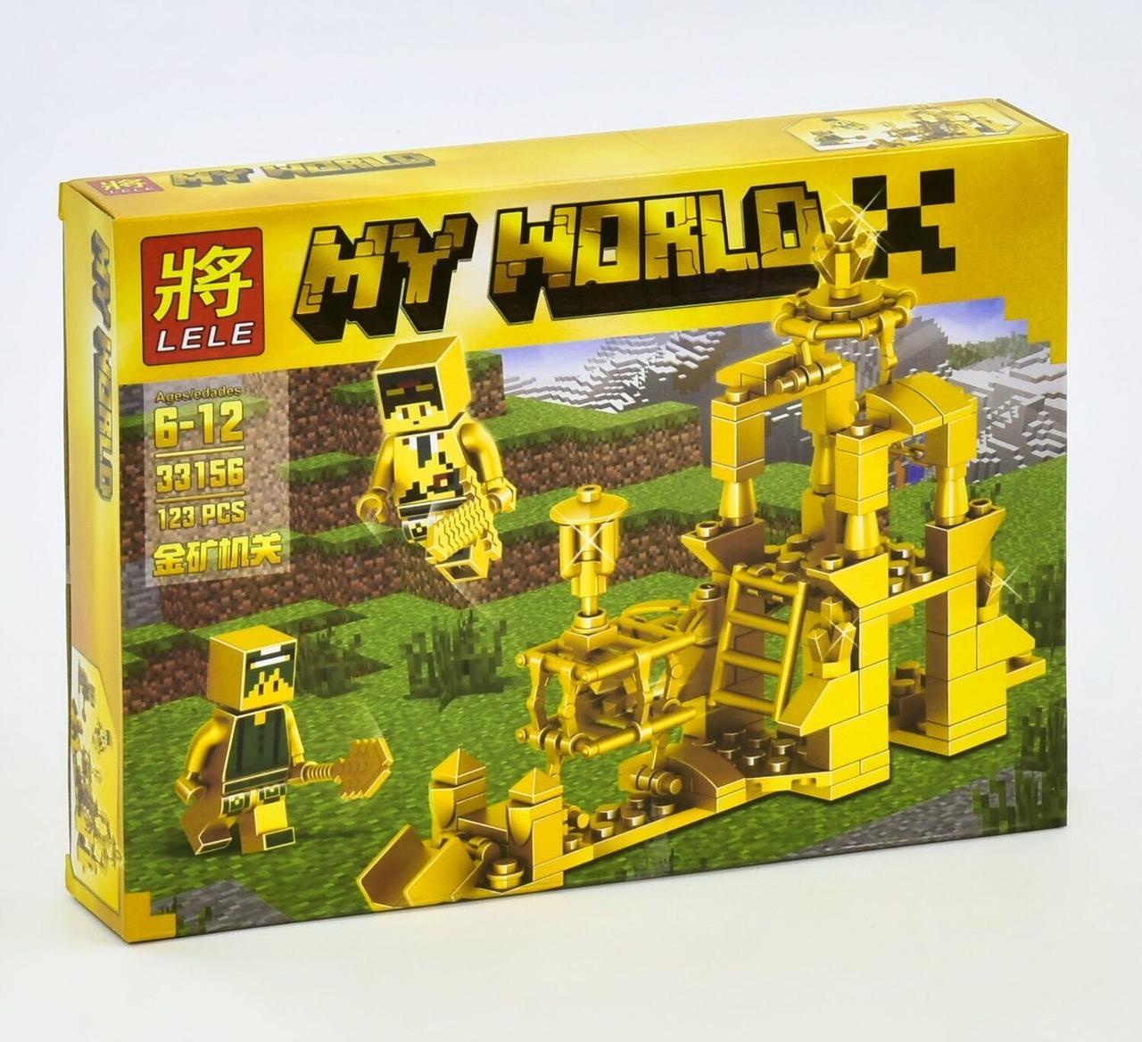 Конструктор Lele My World 33156 123 детали, Золотая серия