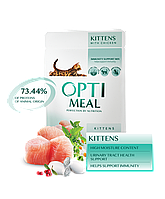 Optimeal (Оптимил) консерва для кошенят З куркою 85 г/12шт