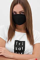 Многоразовая защитная маска чёрная для лица на резинке, фото 2