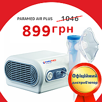 Небулайзер Paramed Air Plus компрессорный