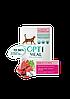 Optimeal (Оптимил) консерва для взрослых кошек С телятиной в клюквенном соусе 85 г