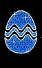 """Светодиодный пасхальный мотив """"Яйцо"""" 150X100cm"""
