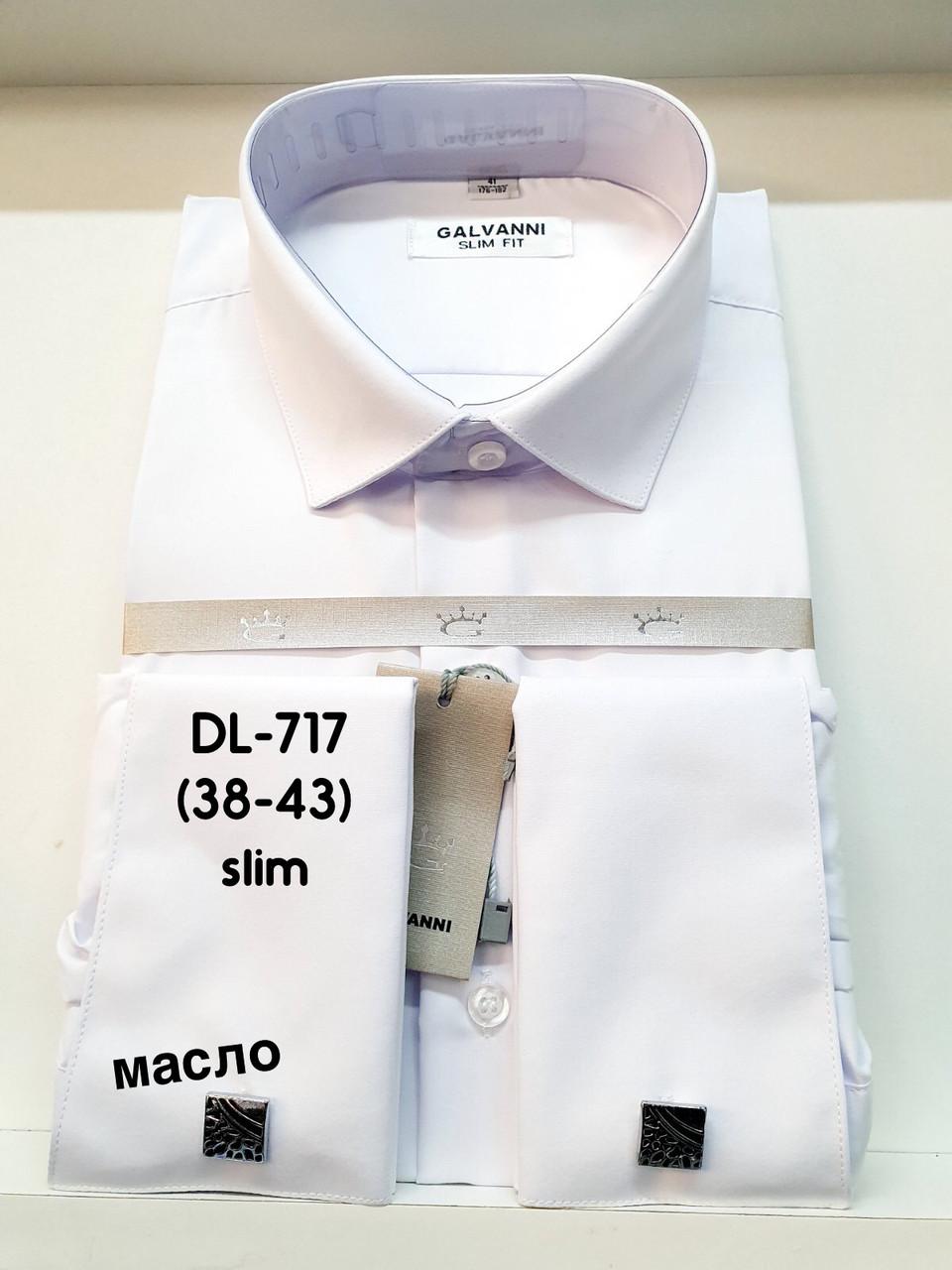 Сорочка для чоловіків білого кольору Galvani