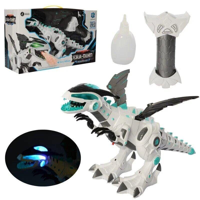 Дракон на пульте динозавр свет звук пар 0868-2