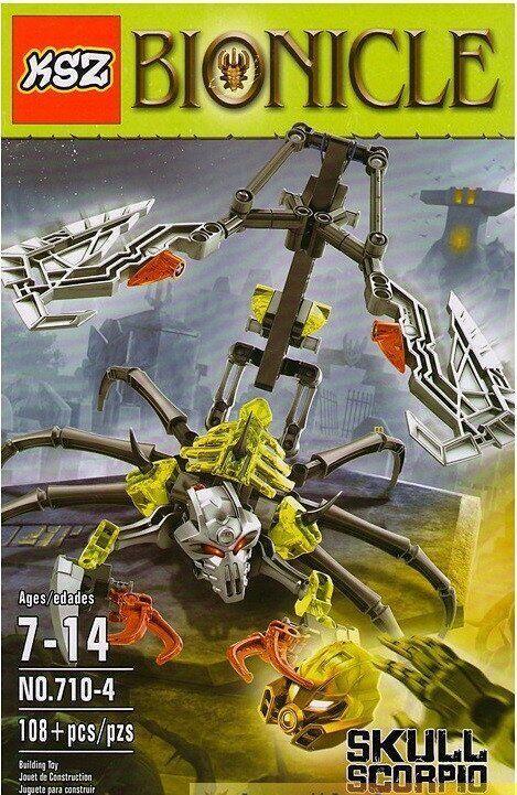 Конструктор - Bionicle - Череп Скорпион (KSZ 710-4)