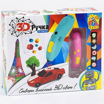 "Ручка 3D 7424 (8/2) ""FUN GAME"", 2 цвета"