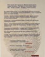 Краткая история человечества Sapiens Юваль Ной Харари, фото 2