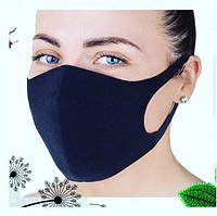 Многоразовая питта-маска WOW защитная Черная