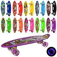 Скейт c ручкой красный MS0461-2, пенни-борд, колеса ПУ, свет, фото 2