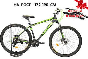 """Горный велосипед 29"""" Ardis Sweed"""
