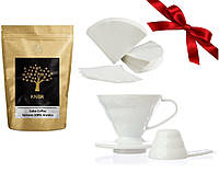 Подарочный набор №17 Кофе/Фильтр/Пуровер белый (полипропилен), фото 1
