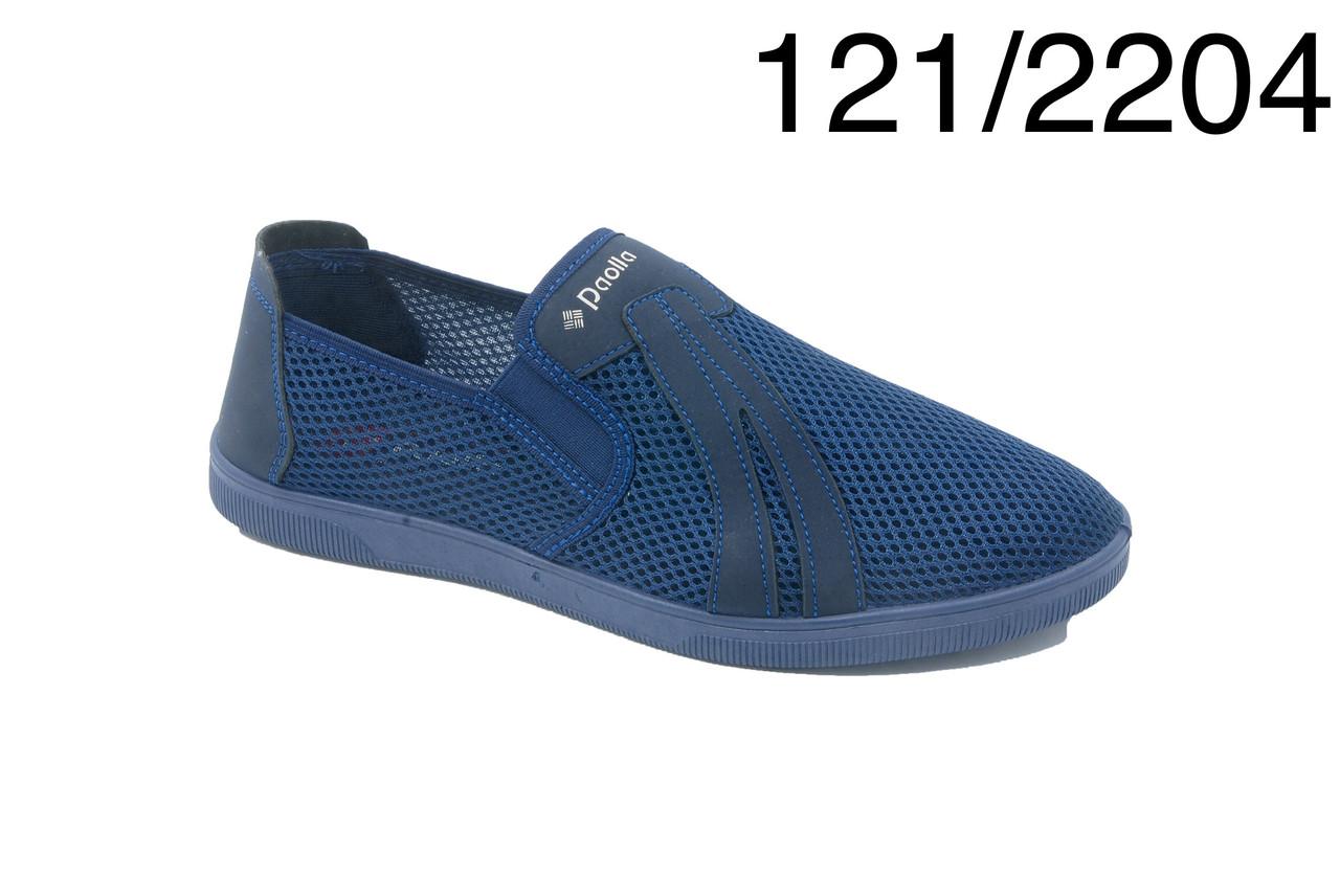 Сліпони Paolla 121 сині