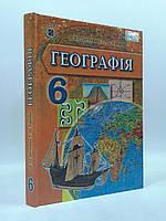 Географія 6 клас Підручник Пестушко Генеза ISBN 978-966-11-0423-4