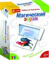 Бех І. Д. ISBN 978-966-2663-09-9 /Основи здоров'я, 2 кл., Зошит-практикум