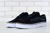 Женские кеды Vans Old Skool черные с белой подошвой 36
