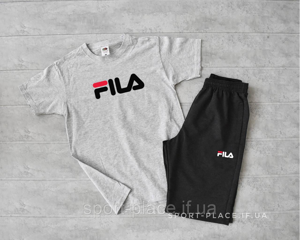 Летний комплект шорты и футболка Fila (серая футболка , темно серые шорты с белым лого) большой логотип