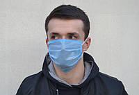 Маска для лица тканевая MHZ трехслойная, синяя