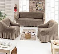 Набор чехлов для мягкой мебели на диван и 2 кресла с юбочкой рюшами какао Турция