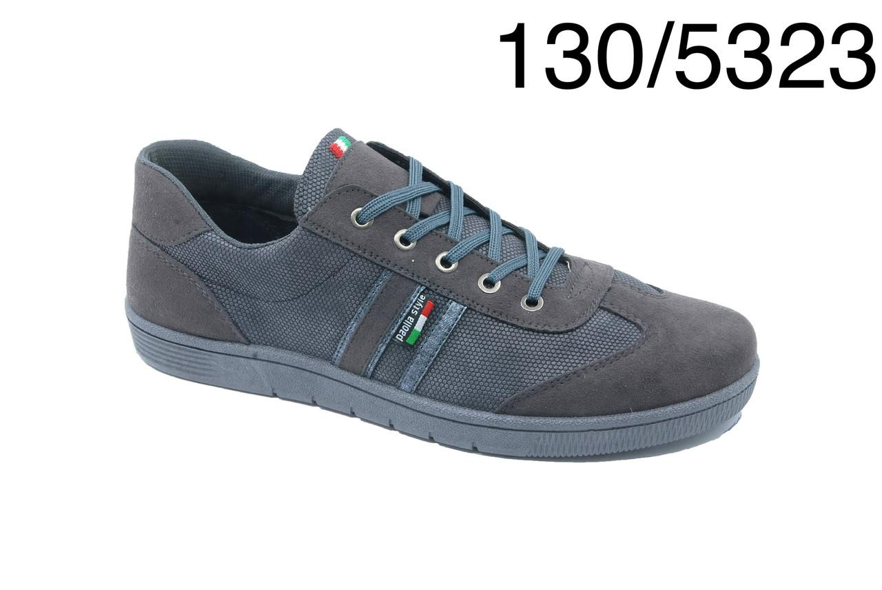 Кросівки Paolla 130 сірий замінник