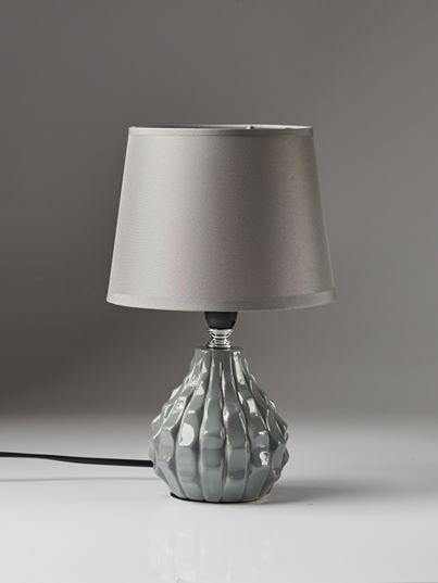 Лампа настольная 28 см. л23