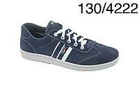 Кросівки Paolla 130  синій джинс (біл. під.)