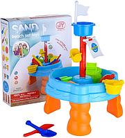 Игровой столик-песочница 2 в 1 Sand beach set
