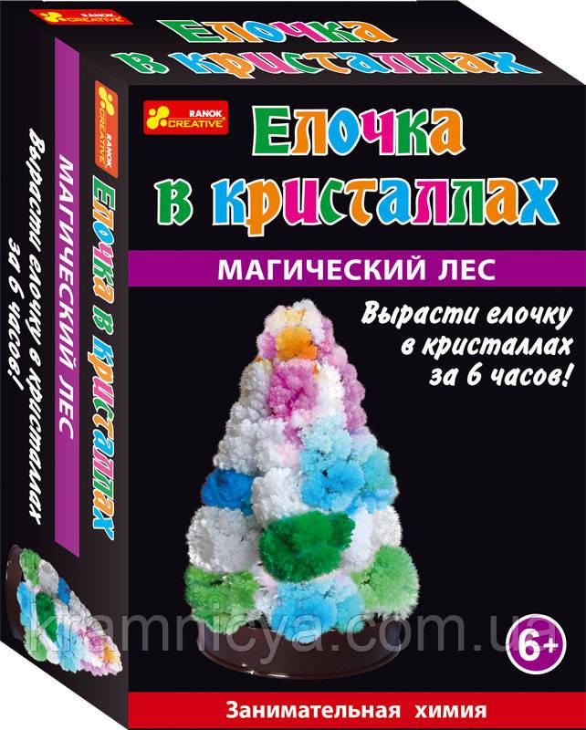 """Набор для творчества """"Елочка в кристаллах разноцветная"""""""