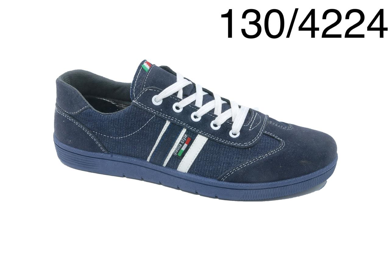 Кросівки Paolla 130  синій джинс (син. під.)