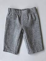 Штани для новонароджених C, фото 1